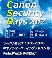 Cannon Security Days 2017
